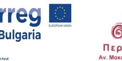 """Εκδηλώσεις της Περιφέρειας Ανατολικής Μακεδονίας – Θράκης στη Ξάνθη και την Καβάλα: Εργαστήρια για την κοινωνική επιχειρηματικότητα στο πλαίσιο του έργου """"I-SEE"""""""