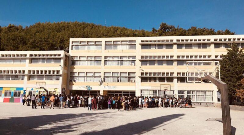 Ολοκληρώθηκαν οι Πανελλαδικές Εξετάσεις και στην Καβάλα χωρίς προβλήματα