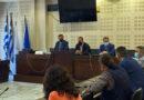 Σύσκεψη παρουσία του αντιπροέδρου του ΕΛΓΑ