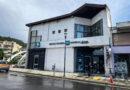 Καθολική διαμαρτυρία στο Δήμο Παγγαίου για το επικείμενο κλείσιμο του υποκαταστήματος της Εθνικής Τράπεζας στην Ελευθερούπολη