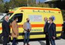 Με 2,1 εκ. € από το ΕΣΠΑ χρηματοδοτεί η Περιφέρεια ΑΜΘ την ενίσχυση του στόλου του ΕΚΑΒ